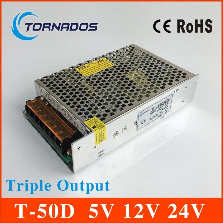 50W Triple Output dc power supply 5V 4A 12V 1A 24V 1A ac to dc power supply T 50D