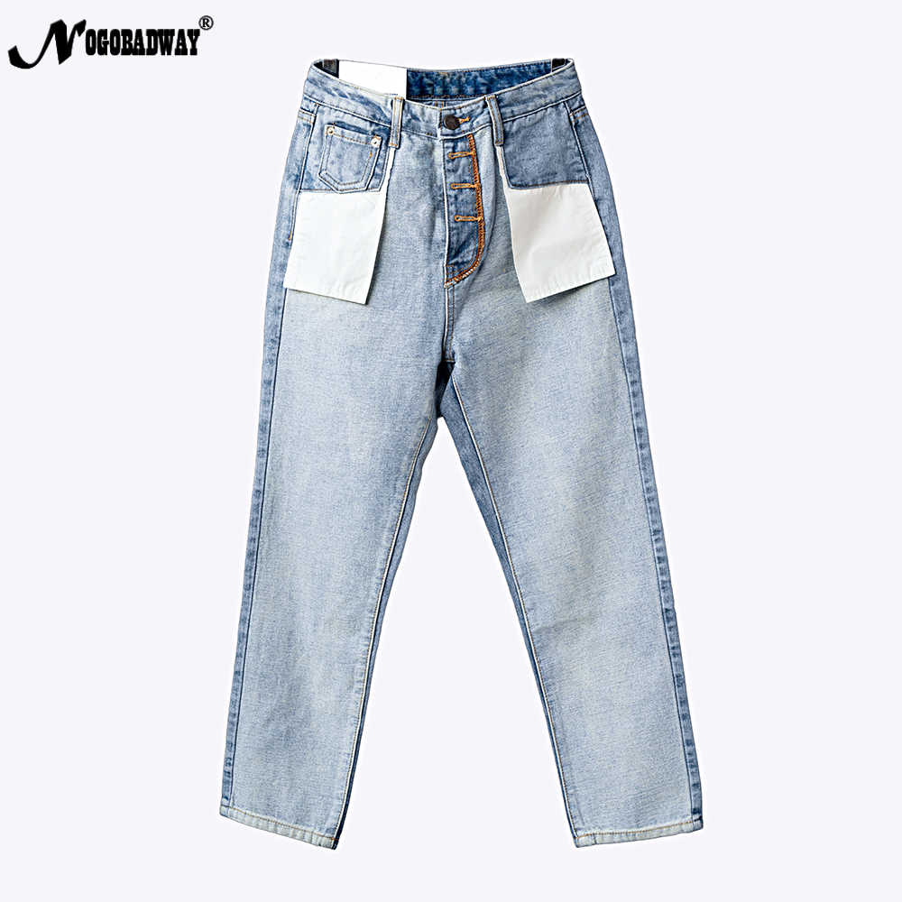 a49bafd4da1bae High waist jeans women straight boyfriend denim pants 2019 winter spring  slim patchwork vintage retro casual