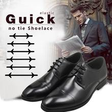12 unids/set business suits slam shoes shoes buckles elastic buttons free ties brown black laces short boots(China)