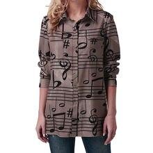 Music Note Shirt Compra lotes baratos de Music Note Shirt