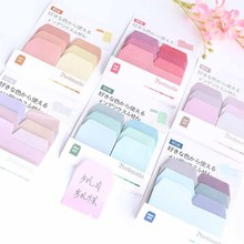 Colorful Gradient Color Self-Adhesive N Times Index Memo Pad Sticky Notes Bookmark Post It Paper Stickers School Office Supply today s list cartoon n times self adhesive memo pad sticky notes bookmark school office supply