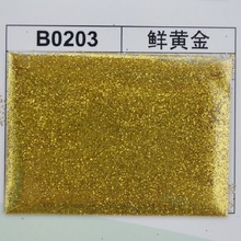 Gold glitter powder B0203 gold sequins Manicure DIY manual 500 grams
