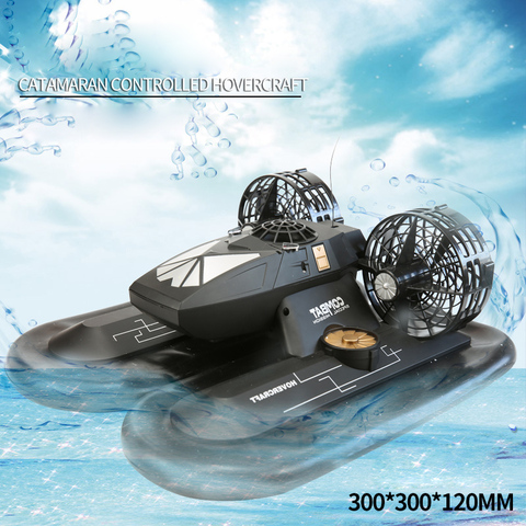 RC Boat Hovership Amphibious Transport Dock 6CH Remote Control Hovercraft Boat High Simulation Electronic Hobby Toys For Kids Lahore