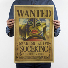 Sogeking Usopp Wanted Poster Painting 51×35.5cm