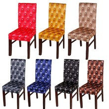 4pcs Universal Party Wedding Chair Covers for Weddings Dining Kitchen Chair Cover Stretch Polyester Spandex