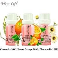 Free Shopping 100 Pure Plant Essential Oils Massage Oil Citronella Sweet Orange Chamomile Oil 10ml Get