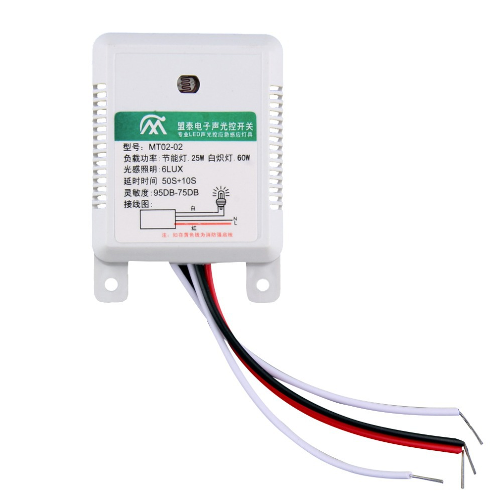 Mt02 02 95db 75db Intelligent Auto On Off Light Sound Voice Sensor Delayed Switch Time Delay Ac 160 250v Hot Search In Switches From Lights Lighting