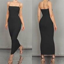 Женское платье с открытыми плечами длинное пикантное облегающее