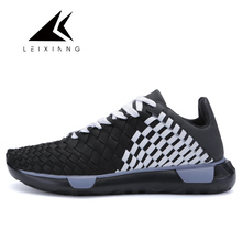 2017 Zapatillas Top Quality Lace-up Men's Breathable Running Shoes Man Spring Autumn Men Sneakers Shoes Masculino Adulto