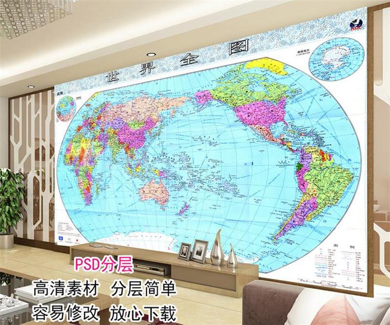 Online shop 3d room wallpaper custom photo murals sofa tv background online shop 3d room wallpaper custom photo murals sofa tv background color world map painting bedding non woven sticker wallpaper for wall aliexpress gumiabroncs Image collections