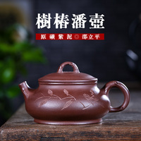 Teapot Purple Ink For Imprinting Of Seals Wholesale Xiao Li Tie Work Teapot Customized Travel Tea Set Agent Generation Hair