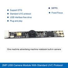 Бесплатная доставка 5 PIN 2mp 30fps usb модуль камеры со стандартным UVC протокол
