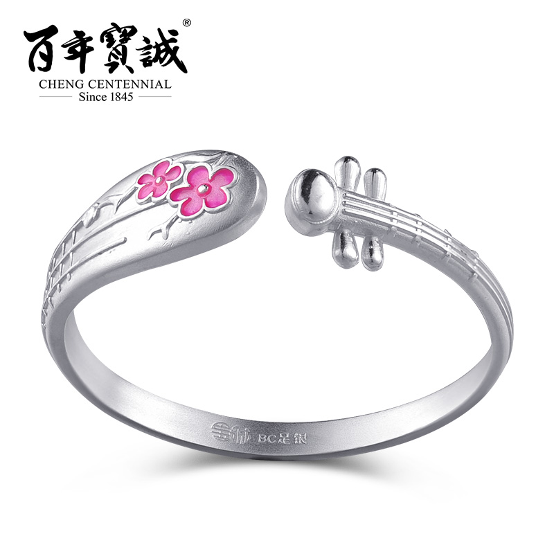 Cheng Centennial Exclusive design - Enamel jewelry - Sterling silver bracelet - Cloisonne craft -To send mother jewelry цена 2017