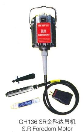 Kit complet darbre flexible de SR accrochant la machine 220 v doutil de broyeurKit complet darbre flexible de SR accrochant la machine 220 v doutil de broyeur