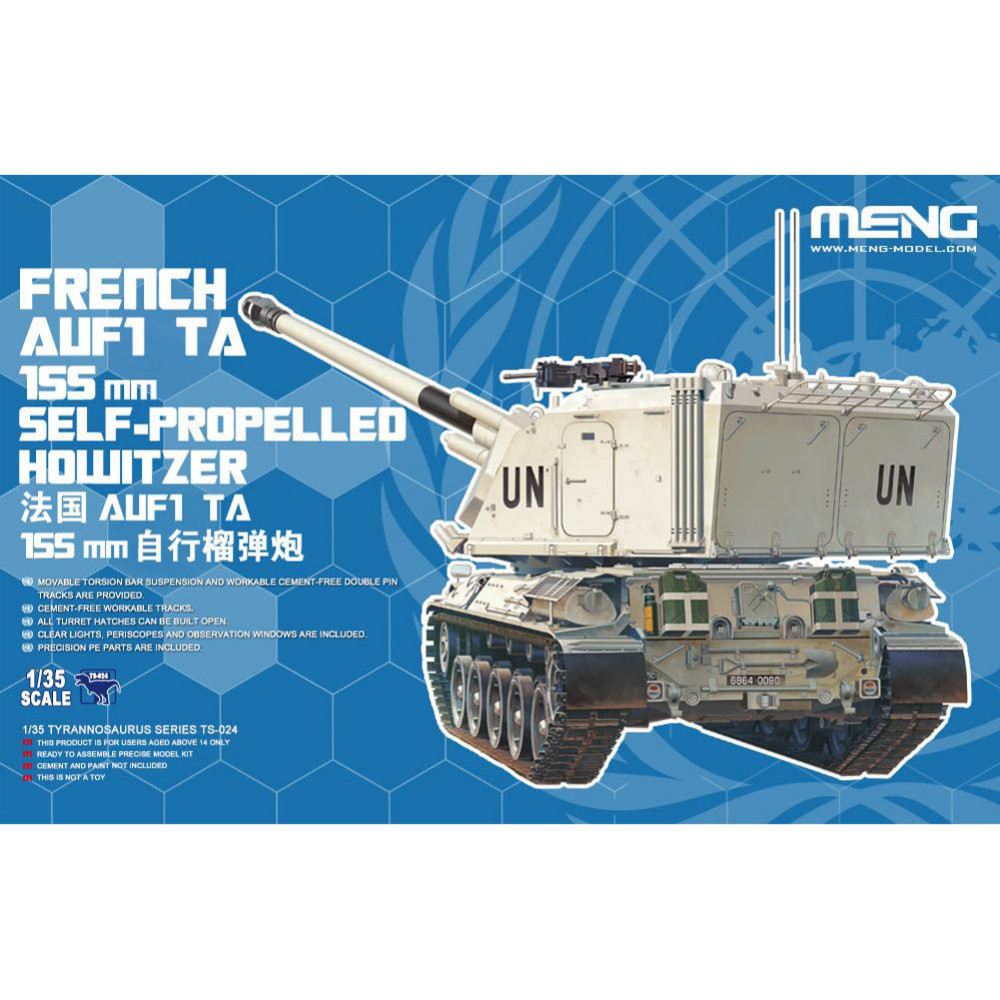 цены OHS Meng TS024 1/35 French AUF1 TA 155mm Self-Propelled Howitzer Scale Military AFV Assembly Model Building Kits oh