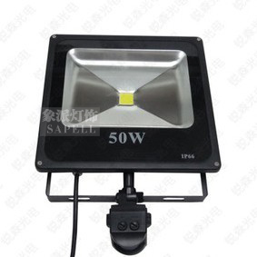 Free shipping 2013 New 50Watt LED PIR Passive Infrared Motion Sensor flood Light for outdoor Security IP65 High Power Lighting 90w led driver dc40v 2 7a high power led driver for flood light street light ip65 constant current drive power supply