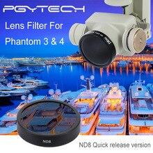 PGY DJI phantom 4 phantom 3 ND8 lens filter UAV Quadcopter drone parts accessories Gimbal Camera Neutral Density 8 Filter