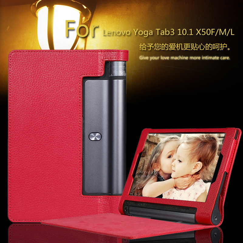 все цены на Free Shipping Beautiful Gitf New Leather Case Stand Cover for 10.1 Lenovo Yoga Tab 3 10 X50L X50F Tablet онлайн