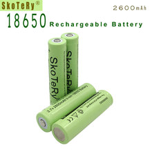 SkoTeRy 10 X 2600mAh  3.7V 18650 rechargeable lithium battery capacity and low internal resistance for flashlight Green 2x 3 7v 18650 rechargeable battery headlamp xml t6 8000 lumens charge capacity and low internal resistance 4200