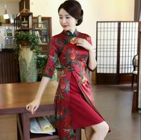 Ao Dai Cheongsam dress 2017 Red Cheongsam Modern Chinese Traditional Dress 6 Color