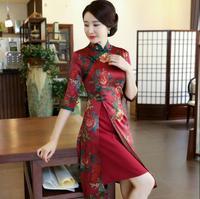 Ao Dai Cheongsam dress 2017 Red Cheongsam Modern Chinese Traditional Dress 6 Color