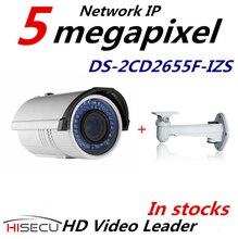 Multi Language Version IP Camera DS-2CD2655F-IZS 5MP HD 1080P IR bullet Camera POE CCTV Camera 2.8-12mm Motorized Lens