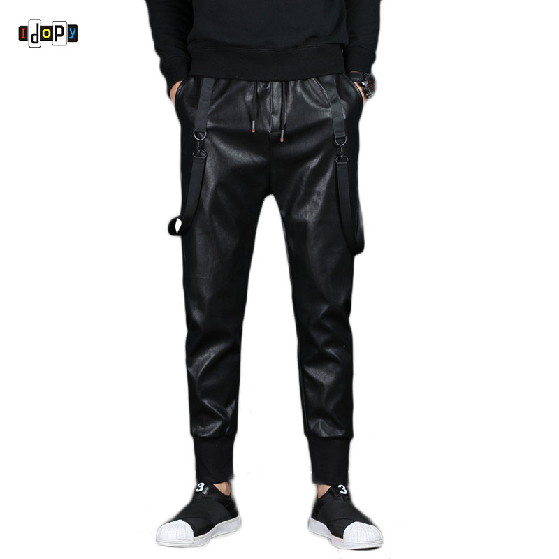 Idopy Men`s Punk Leather Pants Harem Style Elastic Cuffed Leather Joggers For Youth