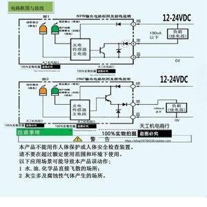 Image 5 - نوعية صغيرة الحجم مربع الليزر الكهروضوئية التبديل منتشر انعكاس الليزر الاستشعار NPN PNP تيار مستمر ثلاثة أسلاك