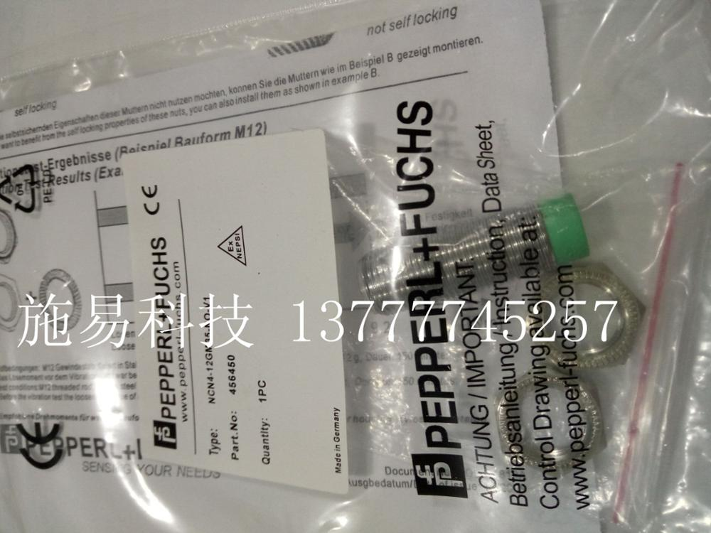 Free shipping 1pcs The new P+F sensor IA6-12GM50-IU-V1 warranty performance close to the original beijiafu throughout the year pepperl fuchs sensor p f obs4000 18gm60 e5 v1 new in box