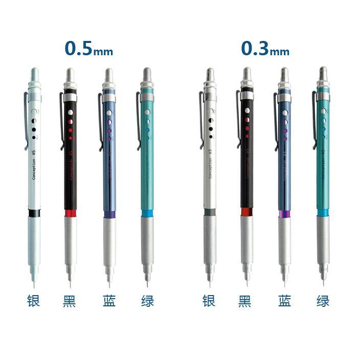 Japon OHTO Conception SP-1500C crayon mécanique 0.3/0.5 MM tout métal crayon mécanique 1 pièces