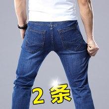 5cc09b968e Primavera y otoño pantalones de los hombres de los pantalones vaqueros de  los hombres de tubo recto Casual suelto reparación ten.