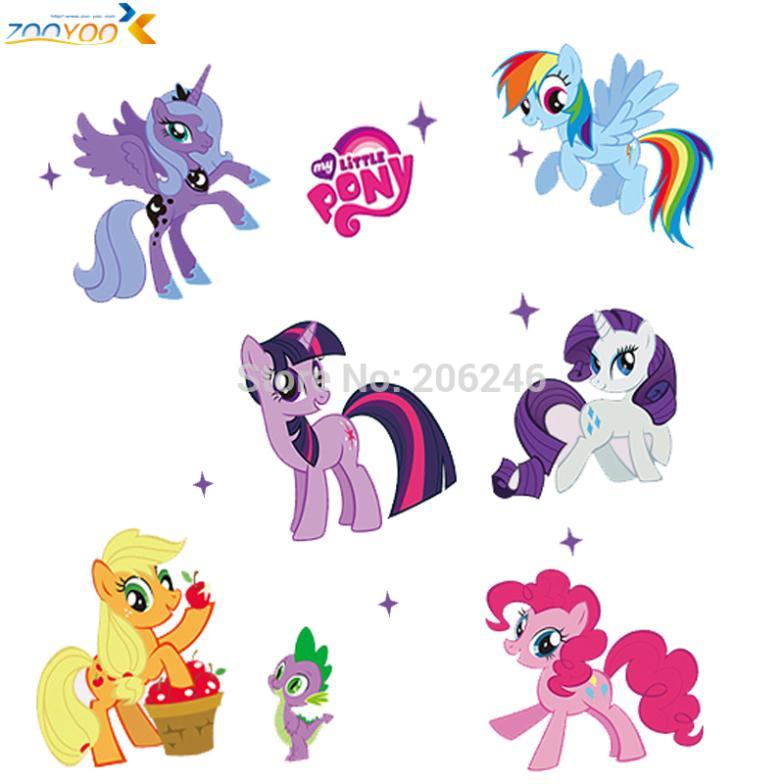 amistad caballo de dibujos animados en d pegatinas de pared para nios decoracin del hogar