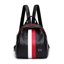 Со вставками в полоску Рюкзак Mochila Марка Новинка 2017 Женская сумка кожаная школьная сумка Бесплатная доставка
