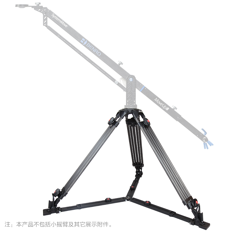 JY0606 JY-0606 JIEYANG Aluminum Professional Tripod for camera stand / DSLR video tripods / Fluid Head Damping