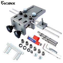 3 In 1 Doweling Jig 6/8/10 มม. (China)