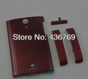 Красный Новый полный крышку корпуса для Sony XPERIA ION LT28i LT28H LT28 с ВЕРХНЕЙ и Нижней Крышки КОРПУСА Базы