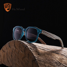 HU WOOD Polarized Sunglasses Fishing For Men Womens Wood Sun