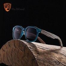 HU WOOD Polarized Sunglasses Fishing For Men Womens Wood Sunglasses