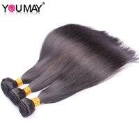 Бразильские прямые пучки волос комплект из 3 предметов Пряди человеческих волос для наращивания Волосы Remy связки (bundle) вы можете