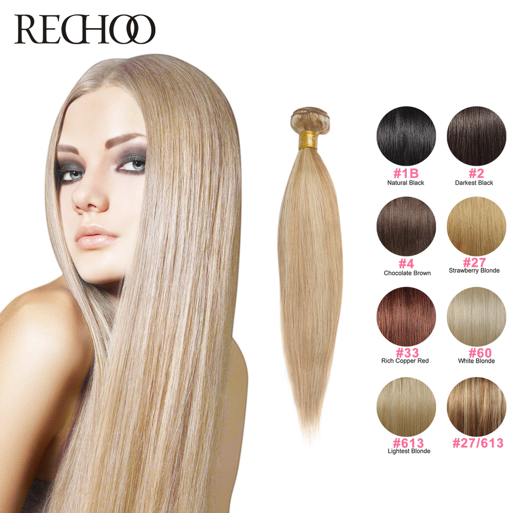 Colored Blonde 100 Real Human Hair Weft Extensions Darkest Brown
