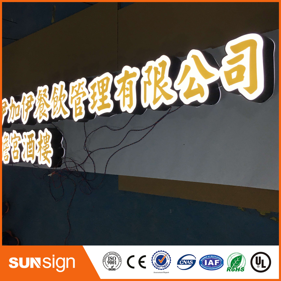 3D Lighting Acrylic Mini LED Channel Letter Sign / Bending Machine Making Acrylic Face Frame Metal Lighting Letters