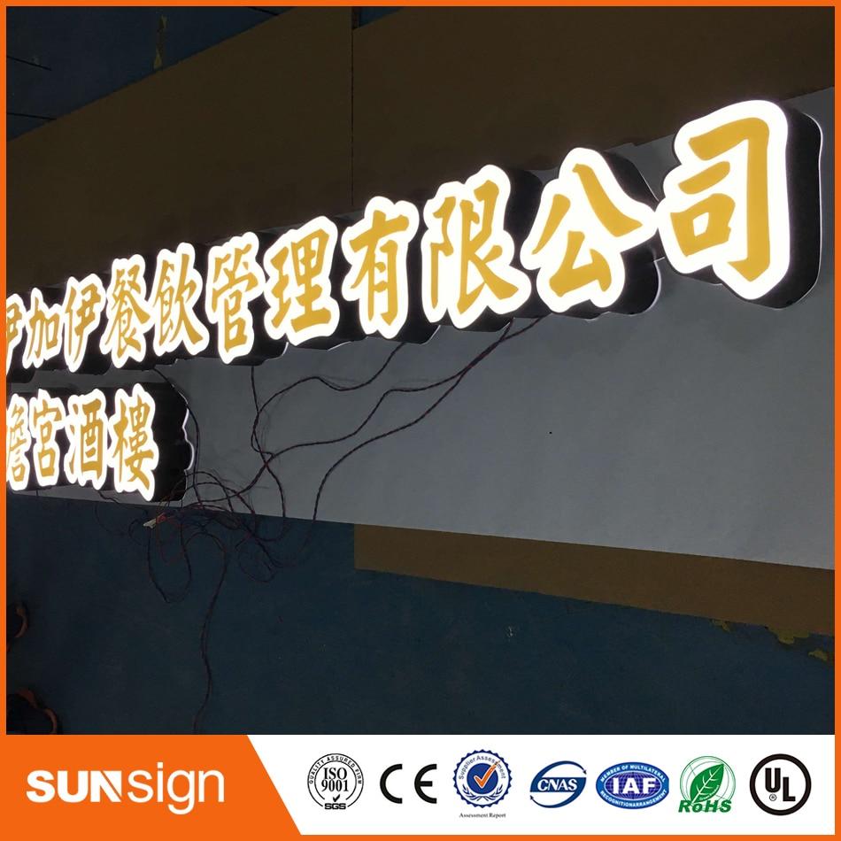 3D Lighting Acrylic Mini LED Channel Letter Sign / Bending Machine Making Acrylic Face Frame Metal Lighting Letters