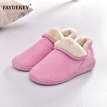 FAYUEKEY High Quality Spring Autumn Winter Women Home Cotton Plush Slip
