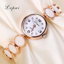 Lvpai Brand 2016 Fashion Women Quartz Watch Luxury Gold Quartz Wristwatch Fashion Classic Bracelet Watch For Women Casual Watch