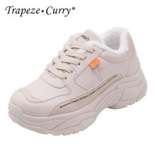 17d998e9f35a Popular New Currys Shoes-Buy Cheap New Currys Shoes lots from China New  Currys Shoes suppliers on Aliexpress.com