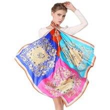 Квадратный мода шаблон печати шелк атлас Для женщин шарф 110 на 110 см écharpe гладкой Обёрточная бумага oversize шейные платки ss0023