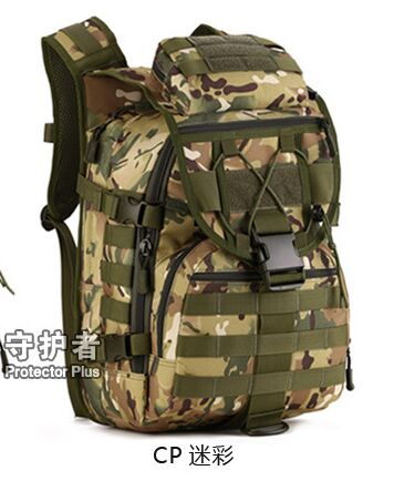 outdoor military tactical backpack 40 liters fan package Outdoor X7 backpack tactical package 14 inch laptop bag fire maple sw28888 outdoor tactical motorcycling wild game abs helmet khaki