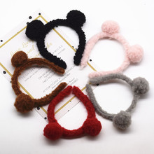 Супер милый кудрявый медведь головной убор мяч уха детей ребенок взрослый милый обруч для волос головная повязка