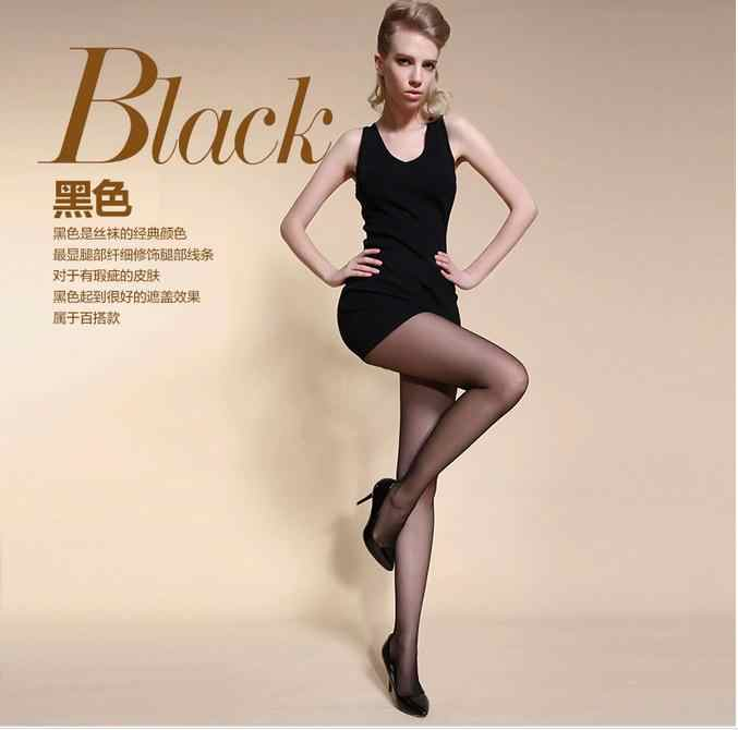 c07e266a4 ... 3Pcs Lot Semi Transparent 15D Seamless Semi Sheer Tights Women s sexy oil  Shiny pantyhose ...