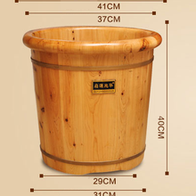 Wooden Foot Bath And Get Free Shipping On Aliexpress